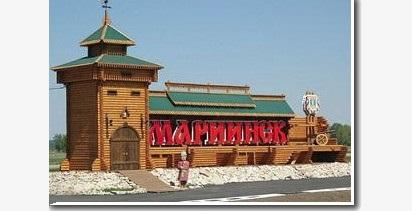 Бизнес встреча в Мариинске